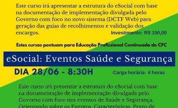 DCTF Web e E-Social, dois temas bem atuais no ambiente corporativo das empresas