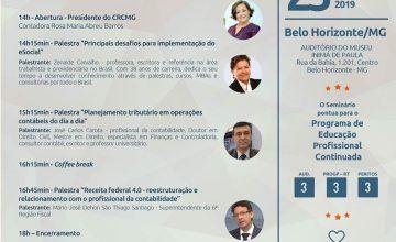 Seminário de Desenvolvimento e Capacitação Profissional de Belo Horizonte e Região Metropolitana – 23/10/2019