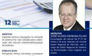 CURSO PJE-CALC INTRODUTÓRIO ON LINE